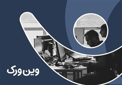 وین ورک، نسل جدید وب سایت های استخدام و کاریابی