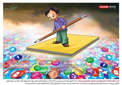 معاون دادستان یزد: تقویت سواد والدین در حوزه فضای مجازی لازم است