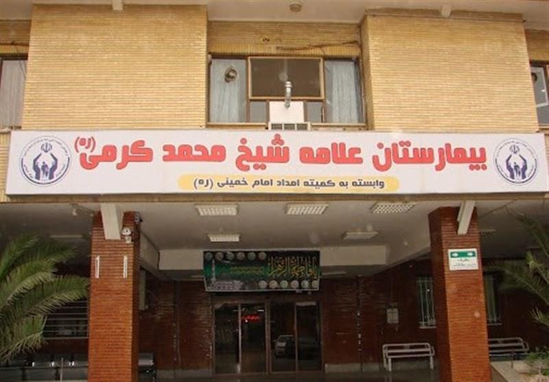 1400070717324185123717594 مدیریت بیمارستان آیتالله کرمی خوزستان به بنیاد شهید واگذار شد
