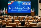 تکریم و معارفه استاندار یزد با حضور وزیر کشور به روایت تصویر