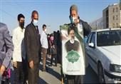 سفر استانی رئیس جمهور  استقبال خودجوش یاسوجیها از آیتالله رئیسی در بدو ورود + تصاویر
