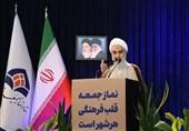 امام جمعه قزوین: مدیران استان مشکلات مردم در اراضی وقفی را برطرف کنند