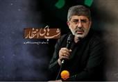 نوای سوزناک حاج محمدرضا طاهری در «شبهای انتظار»