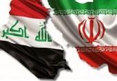 İran İle Irak Arasında Vize Uygulaması Kalktı