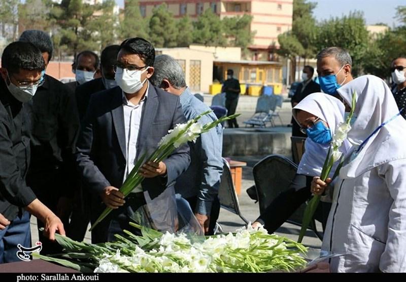 Coronavirus Deaths in Iran Exceed 124,000