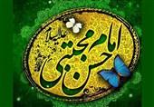 معجزهای از امام حسن (ع) در کودکی که یک قبیله را مسلمان کرد