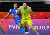 جام جهانی فوتسال| برزیل با شکست قزاقستان به مقام سوم رسید