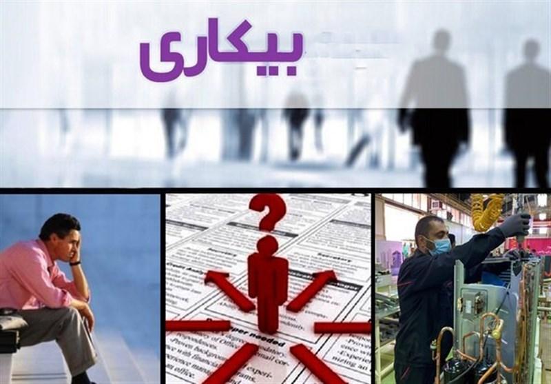 اینفوگرافیک | بیکاری 1میلیون و 310هزار نفر در یک سال اخیر