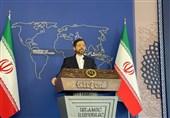Spokesman Raps UN Rapporteur's Biased Report on Iran