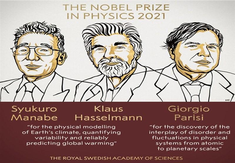 برندگان جایزه نوبل فیزیک 2021 اعلام شدند