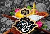 طرح بزرگ «سراج الله» در سراسر کشور برگزار میشود/پخش مراسم خطبهخوانی شب شهادت امام رضا(ع) از شبکههای سیما