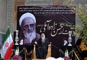 بزرگداشت مرحوم علامه حسنزاده آملی در حرم مطهر رضوی برگزار شد+ تصاویر