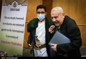 ششمین اجلاسیه بین المللی مجاهدان در غربت