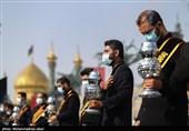 مراسم عزاداری شهادت امام حسن عسکری(ع) در حرم حضرت معصومه(س) برگزار میشود