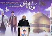 """رئیس شورای سیاستگذاری ائمهجمعه: شهید """"علی لندی"""" فارغالتحصیل مدرسه حسینی است+ تصاویر"""