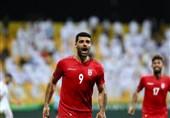 İran Mili Futbol Takımı, BAE'yi 1-0 Yendi