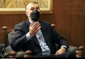امیرعبداللهیان: هدف گفتگوهای جاری با اتحادیه اروپا یافتن راهحلهای عملی برای رفع بنبست در مذاکرات وین است