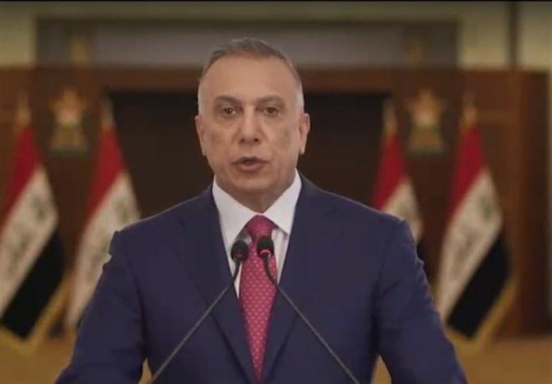 درخواست الکاظمی از کمیساریای عالی انتخابات برای رسیدگی به شکایتهای انتخاباتی