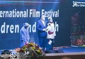 مراسم افتتاحیه جشنواره فیلم کودکان و نوجوانان 34 برگزار شد