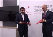 İranlı ve Türk Bakanlardan İşbirliği Açıklaması