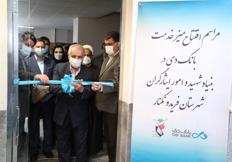 160 میز خدمت بانک دی در مراکز بنیاد شهید راهاندازی میشود