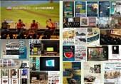 سومین چاپ از مجله تخصصی « ایران» به زبان ژاپنی منتشر شد