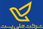 """رئیس سازمان پست: سامانه الکترونیکی """"روستایار"""" برای عرضه محصولات روستائیان راهاندازی میشود"""