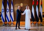 دیدار مشترک وزرای خارجه آمریکا، امارات و اسرائیل با محوریت ایران در واشنگتن