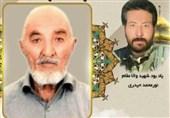 پدر شهید فاطمیون، «نورمحمد حیدری» به فرزند شهیدش پیوست