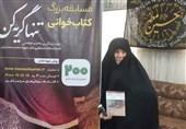 قله شهادت | پشتیبانی جنگ از حیاط یک خانه/ ماجرای تکاندهنده از شهیدی که شفای مادرش را از امام حسین(ع) گرفت+ فیلم