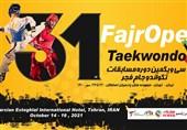آغاز مبارزات 325 تکواندوکار در مسابقات جام فجر از 22 مهر/ برنامه مسابقات اعلام شد