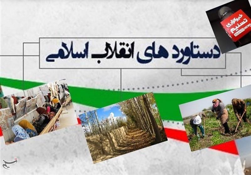 اولویت اقتصاد در مبانی انقلاب اسلامی| نقدی به یادداشت «اقتصاد زیربناست یا روبنا؟»