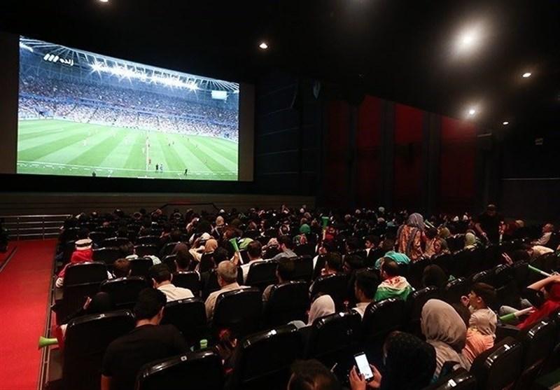 فوتبال ایران و کره جنوبی در سینما هویزه مشهد اکران میشود