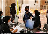 Over 26 Million Iranians Fully Vaccinated against COVID