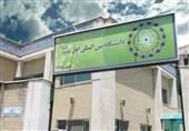 نشست علمی «زن در حدیث اهل بیت علیهمالسلام» برگزار میشود