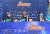"""""""کامران وفا"""" و """"زاهد حسن"""" برگزیده جایزه مصطفی(ص) 2021 شدند"""
