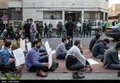 یادبود شهدای قندوز مقابل سفارت افغانستان