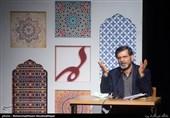 شعر خوانی ناصر فیض در شب شعر عاشقانه جشنواره موسم گل