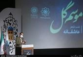 شعر خوانی فاضل نظری در شب شعر عاشقانه جشنواره موسم گل