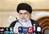 """Irak Seçim Sonuçları Açıklandı / Sadr: """"Seçim Sonuçlarını Kabul Ediyorum."""""""
