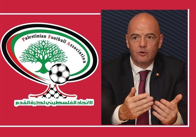 انتقاد فدراسیون فوتبال فلسطین از اینفانتینو به دلیل توهین به ارزشهای فیفا
