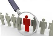 بررسی چالشهای بدنه اجرایی دستگاه قضا در پژوهشگاه قوه قضائیه/تفاوت آماری گزارشهای مردمی و درونسیستمی