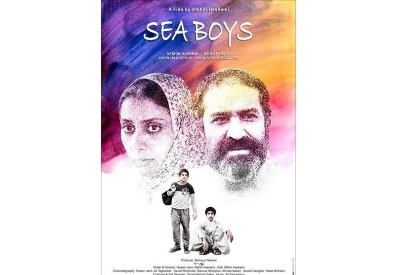 فیلم «پسران دریا» در جشنواره سینه کید هلند میرود