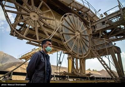 کارخانه سیمان تهران