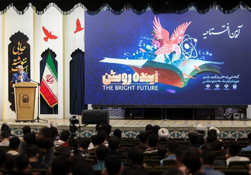 گردهمایی رتبههای برتر کنکور سراسری در حرم رضوی برگزار شد