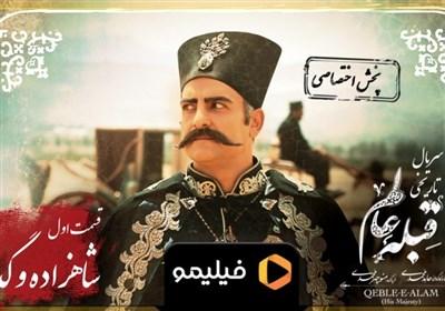 """فیلیمو با صدور اطلاعیهای از """"قبله عالم"""" اعلام برائت کرد/ درباره حاشیههای سریال قضاوتی نداریم!"""