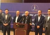 کردستان عراق|استعفای رهبر و اعضای شورای اجرایی جنبش تغییر