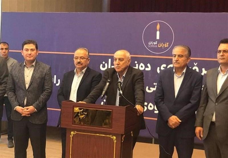کردستان عراق استعفای رهبر و اعضای شورای اجرایی جنبش تغییر