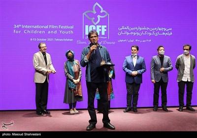 اختتامیه جشنواره بین المللی فیلم کودک ونوجوان