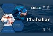 نخستین نمایشگاه لجستیکی بینالمللی ایران در چابهار برگزار میشود